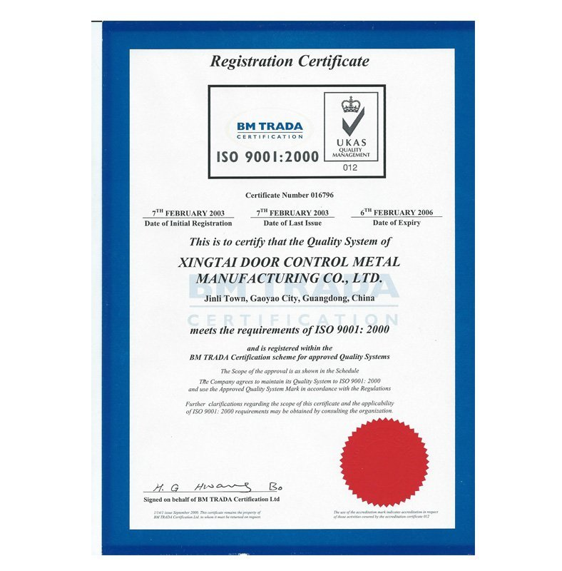ISO认证1