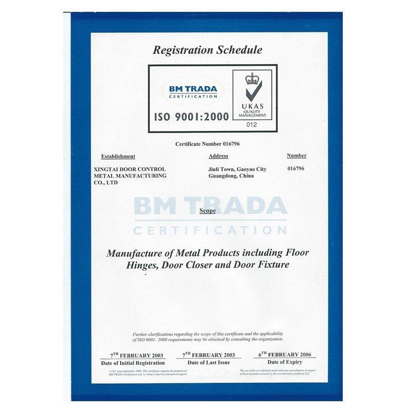 ISO认证2