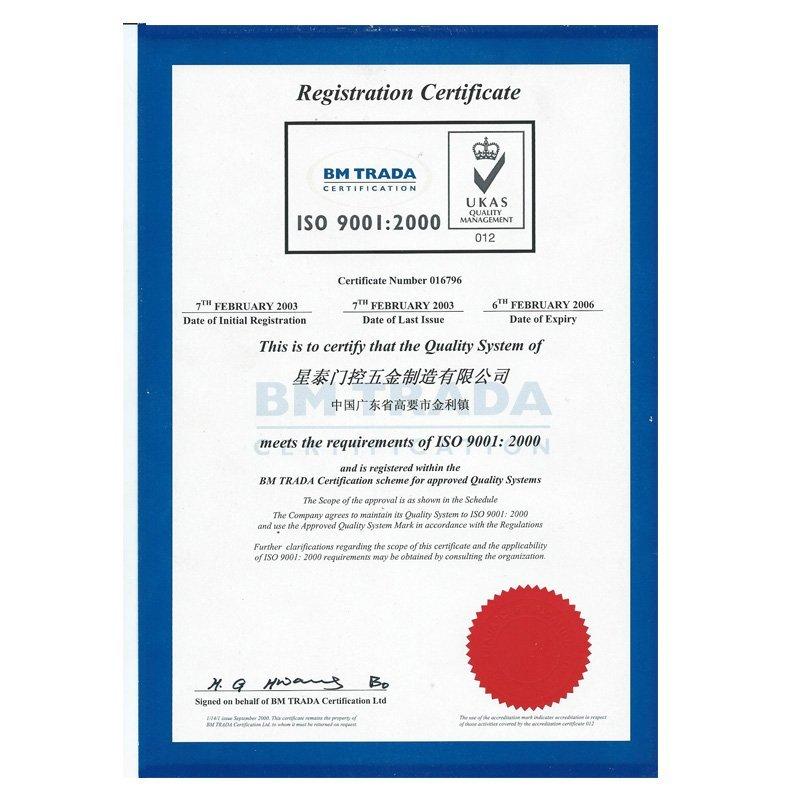 ISO认证3