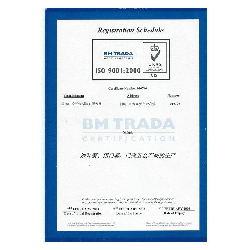 ISO认证4